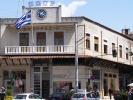Το Δημαρχείο, πηγή Αριάδνη Παπαφωτίου