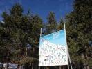 Το χιονοδρομικό κέντρο του Λαϊλιά - πηγή ΝΕΠΟΣ