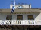 Το Δημαρχείο  - πηγή ΝΕΠΟΣ