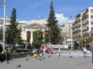 Πλατεία Ελευθερίας - πηγή ΝΕΠΟΣ